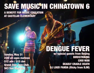 Dengue Fever Save Music in Chinatown 6 2015