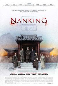 Nankingposter13_3